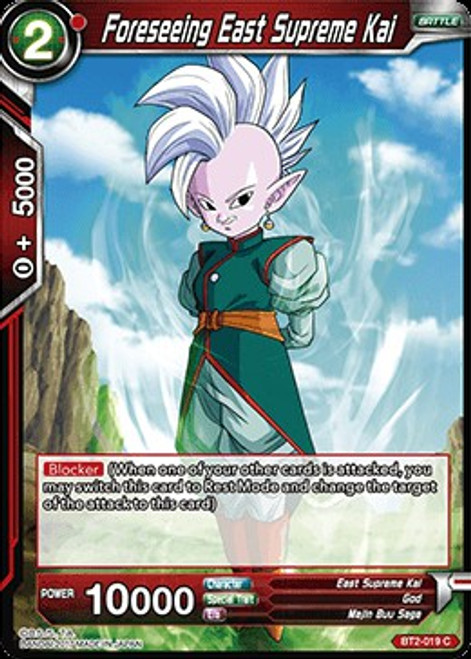 Dragon Ball Super Collectible Card Game Union Force Common Foreseeing East Supreme Kai BT2-019