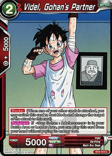 Dragon Ball Super Collectible Card Game Union Force Common Videl, Gohan's Partner BT2-018