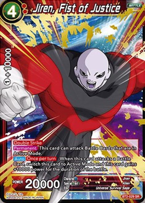 Dragon Ball Super Collectible Card Game Union Force Super Rare Jiren, Fist of Justice BT2-029