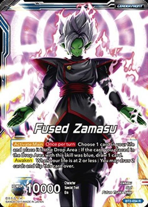 Dragon Ball Super Collectible Card Game Union Force Rare Fused Zamasu / Absolute God Fused Zamasu BT2-034