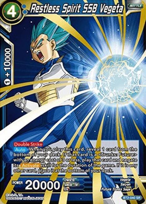 Dragon Ball Super Trading Card Game Union Force Super Rare Restless Spirit SSB Vegeta BT2-040
