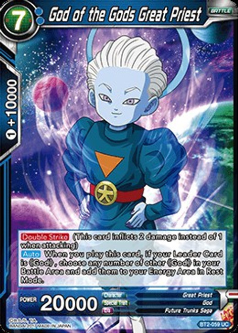 Dragon Ball Super Trading Card Game Union Force Uncommon God of the Gods Great Priest BT2-059