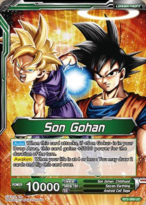 Dragon Ball Super Collectible Card Game Union Force Uncommon Son Gohan / Father-Son Kamehameha BT2-069