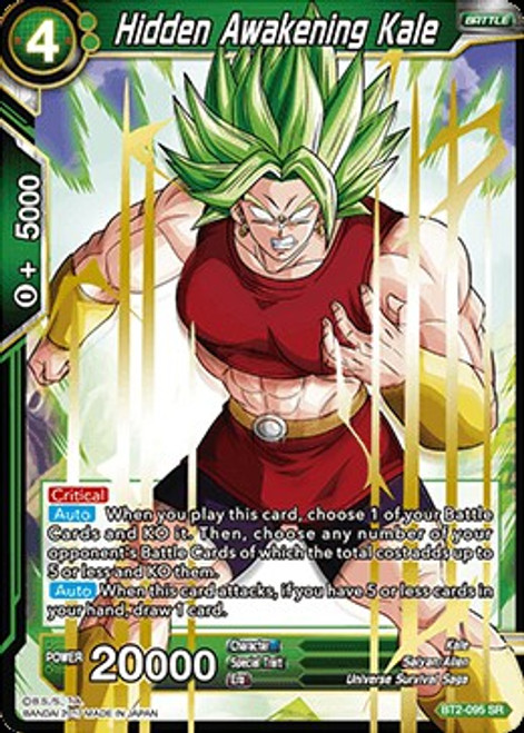 Dragon Ball Super Trading Card Game Union Force Super Rare Hidden Awakening Kale BT2-095