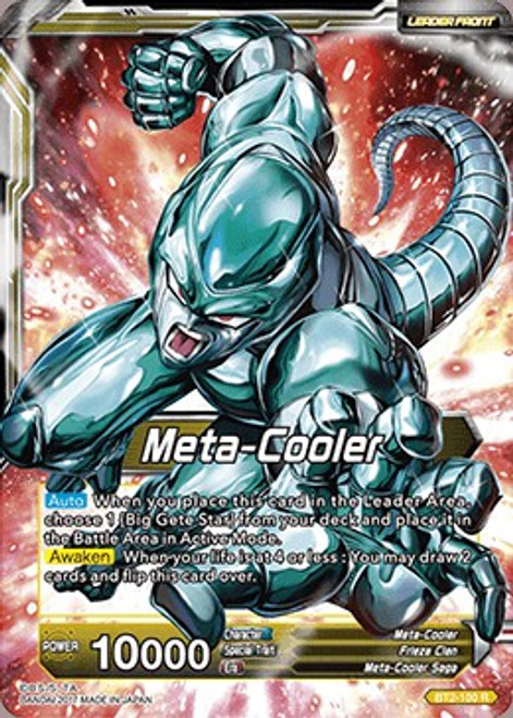 Dragon Ball Super Collectible Card Game Union Force Rare Meta-Cooler / Nucleus of Evil Meta-Cooler Core BT2-100