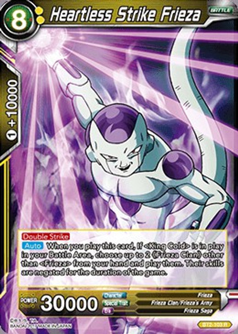 Dragon Ball Super Trading Card Game Union Force Rare Heartless Strike Frieza BT2-103