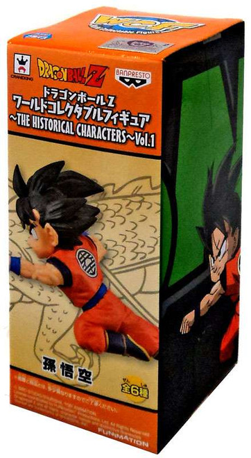 Dragon Ball Z WCF Historical Characters Vol. 1 Son Goku 3-Inch Collectible Figure HC01