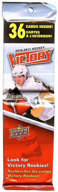 NHL 2010-2011 Victory Hockey Trading Card Fat Pack