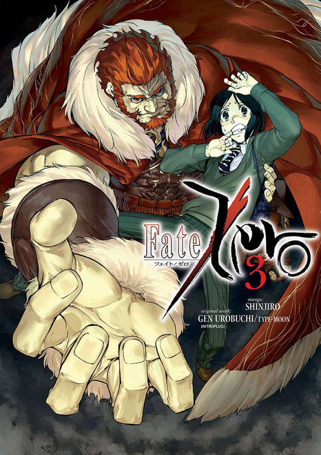 Fate/Zero Volume 3 Manga Trade Paperback