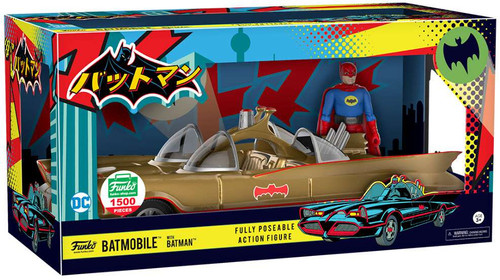 Funko DC Batman 1966 TV Series Gold Batmobile with Batman Exclusive Action Figure Set