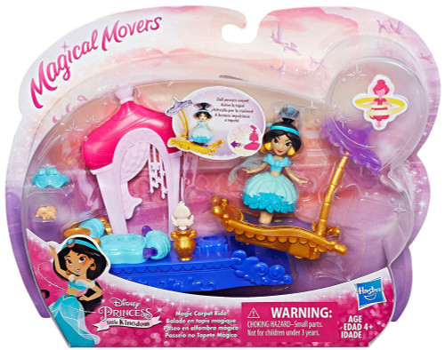 Disney Princess Little Kingdom Magical Movers Magic Carpet Ride Jasmine Figure Set