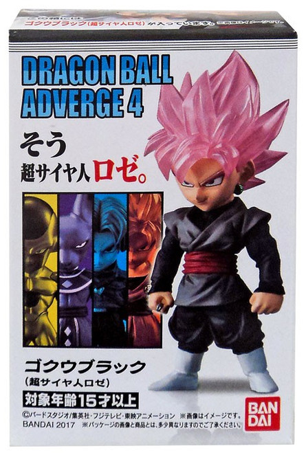Dragon Ball Super Adverge Volume 4 Super Saiyan Rose Goku Black 2.2-Inch Mini Figure