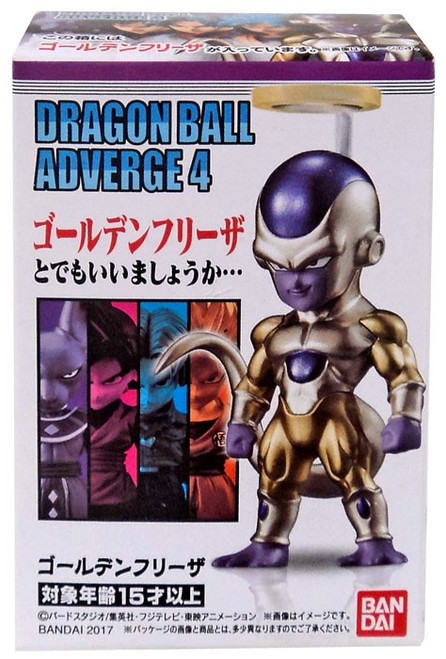 Dragon Ball Super Adverge Volume 4 Golden Frieza 2.2-Inch Mini Figure