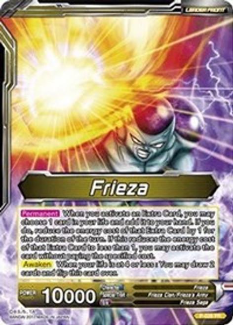 Dragon Ball Super Collectible Card Game Draft Box 1 Promo Frieza // Bionic Strike Mecha Frieza P-028