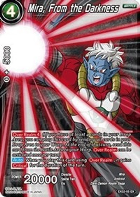Dragon Ball Super Collectible Card Game Expansion Deck Box Set 2 Promo Foil Mira, From the Darkness EX02-05