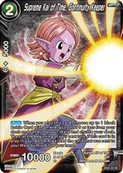 Dragon Ball Super Collectible Card Game Expansion Deck Box Set 2 Promo Foil Supreme Kai of Time, Continuity Keeper EX02-03
