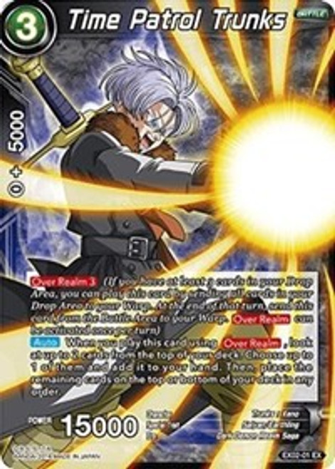 Dragon Ball Super Collectible Card Game Expansion Deck Box Set 2 Promo Time Patrol Trunks EX02-01