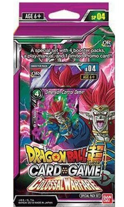 Dragon Ball Super Collectible Card Game Series 4 Colossal Warfare Special Pack Set DBS-SP04 [4 Booster Packs & Promo Card!]