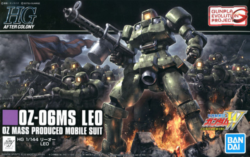 Gundam Wing High Grade After Colony Leo Model Kit