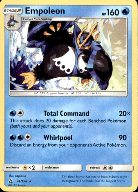 Pokemon Sun & Moon Ultra Prism Rare Empoleon #34