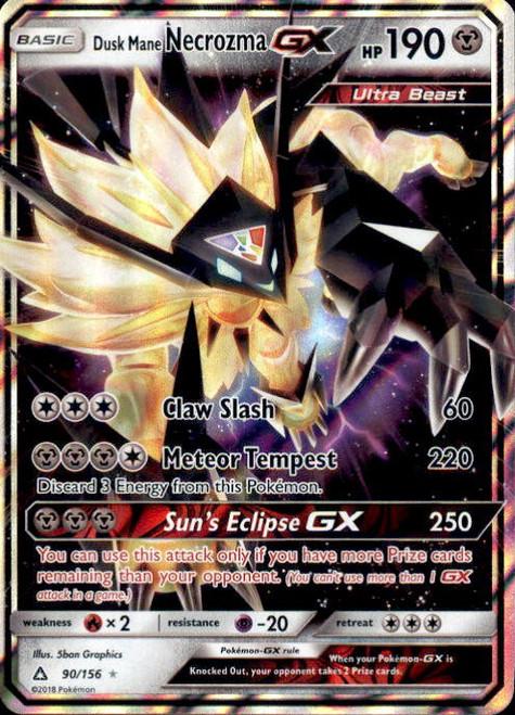 Pokemon Sun & Moon Ultra Prism Ultra Rare Dusk Mane Necrozma GX #90