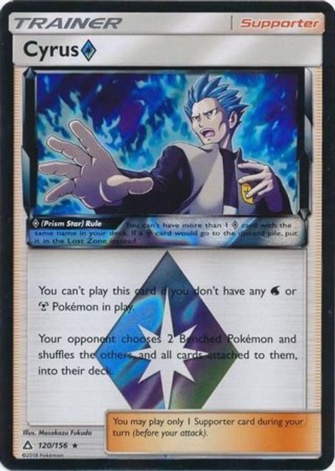 Pokemon Sun & Moon Ultra Prism Rare Holo Cyrus Prism Star #120