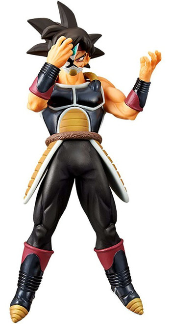Super Dragon Ball Heroes DXF Figure Vol. 2 The Masked Saiyan 7.1-Inch Collectible PVC Figure