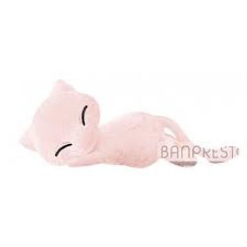 Pokemon Mew 5-Inch Plush [Sleeping / Snoozing]