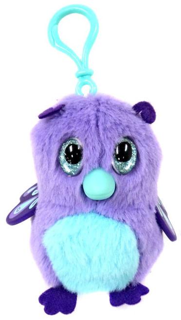Series 1 Hatchimals 3.5-Inch Mini Plush Clip-On [Purple & Blue]