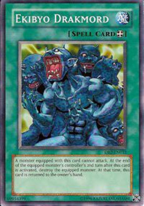 YuGiOh Dark Beginning 2 Common Ekibyo Drakmord DB2-EN031