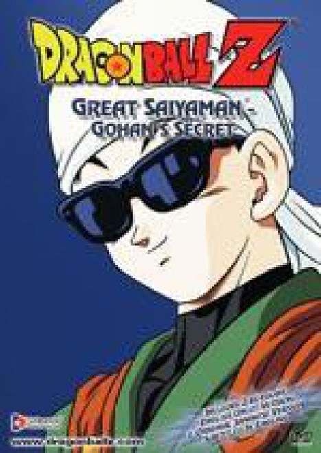 Dragon Ball Z Great Saiyaman Saga Gohan's Secret DVD #59 [Uncut]
