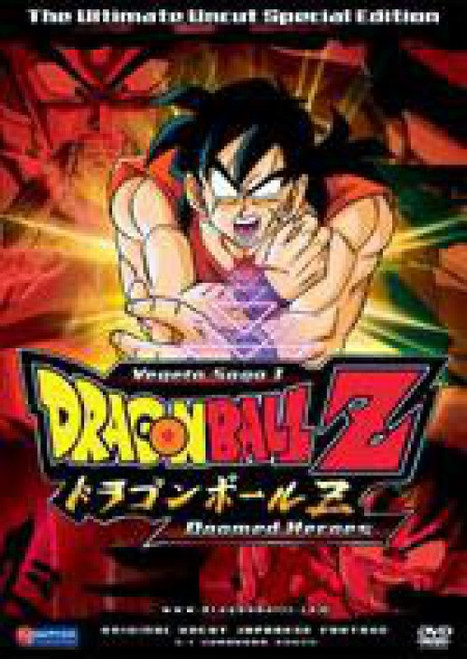 Dragon Ball Z Vegeta Saga 1 Doomed Heroes DVD #06 [Uncut]