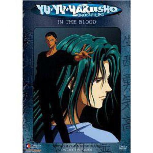 Yu Yu Hakusho Chapter Black In the Blood DVD #25 [Uncut]