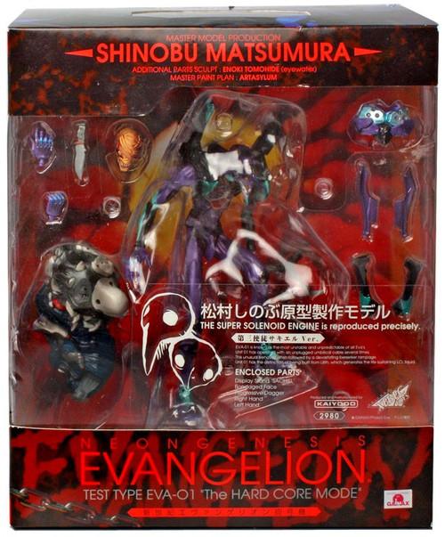 Neon Genesis Evangelion Sci-Fi Revoltech EVA-01 Action Figure [Test Type ]