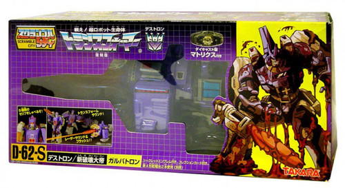 Transformers Generation 1 Galvatron Exclusive Action Figure [Animated Colors]