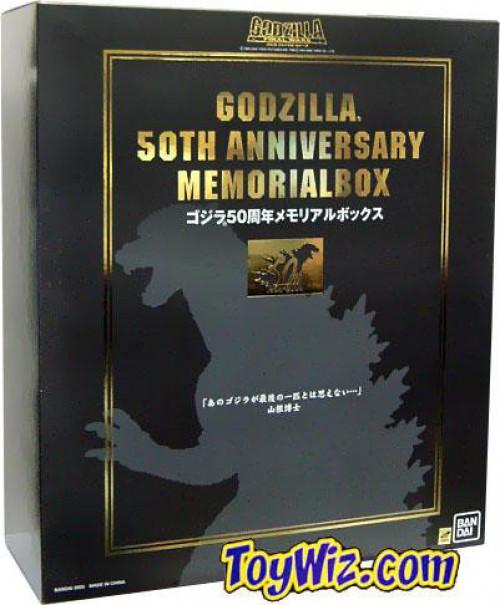 Japanese 50th Anniversary Godzilla Island Vinyl Figure Box Set