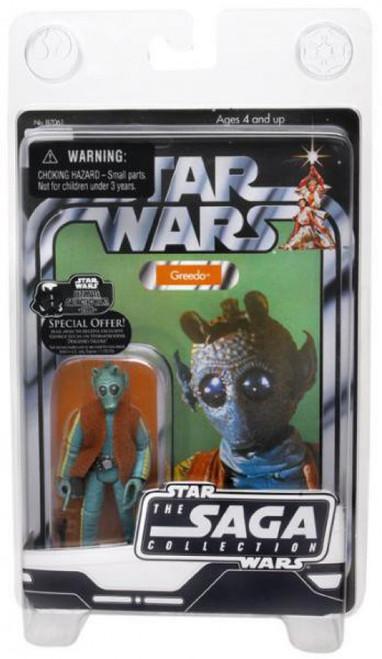 Star Wars A New Hope 2006 Vintage Saga Collection Greedo Action Figure