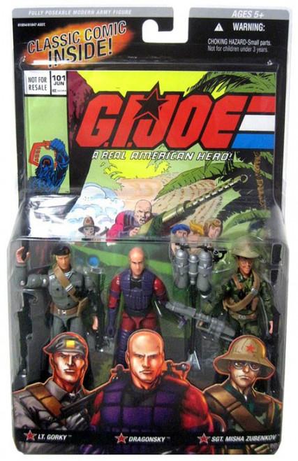GI Joe Series 4 Lt. Gorky, Dragonsky & Sgt. Misha Zubenkov Action Figure 3-Pack