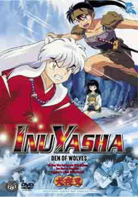 InuYasha Den of Wolves DVD [Volume 13]