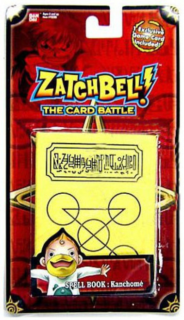 Zatch Bell The Card Battle The Gathering Storm Kanchome's Yellow Spell Book Set [Red Card]