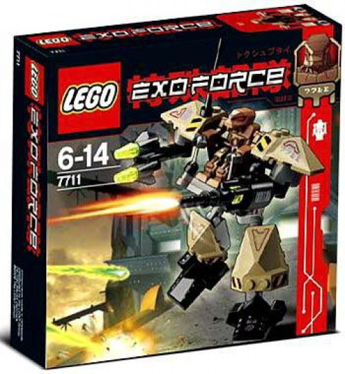 LEGO Exo Force Sentry Set #7711