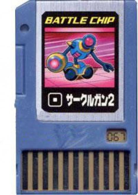 Capcom Mega Man Japanese PET Circle Gun 2 Battle Chip #067