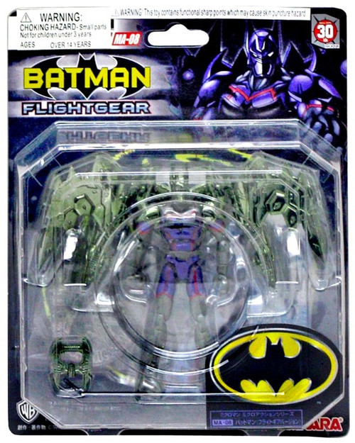 Micro Action Series Batman Mini Figure MA-08 [Flightgear]