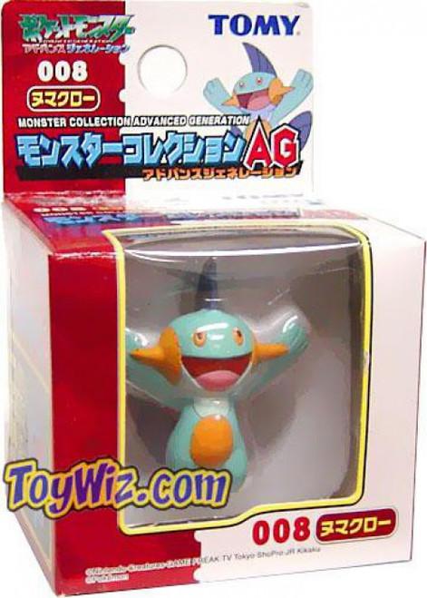 Pokemon Japanese Monster Collection Advanced Generation Marshtomp PVC Figure #259