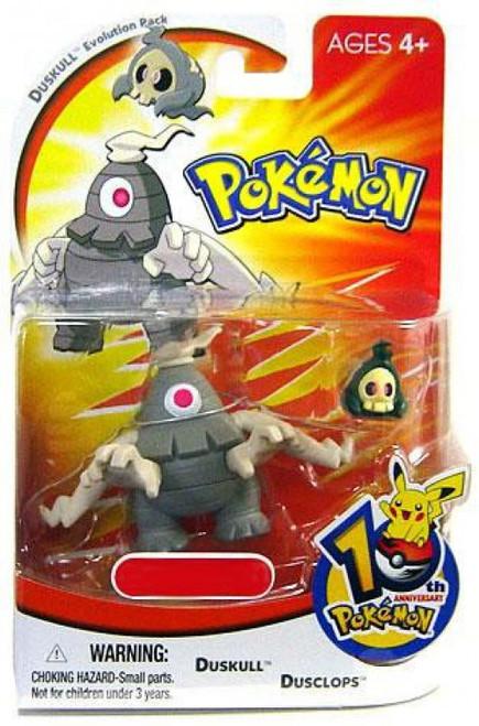 Pokemon 10th Anniversary Duskull Evolution Pack Exclusive Mini Figure 2-Pack [Duskull & Dusclops]