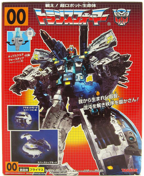Transformers Japanese Galaxy Force Primus Action Figure #00