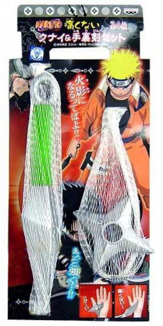 Naruto Soft Foam Ninja Shuriken & Kunai Set [Shikamaru]
