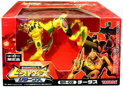 Transformers Japanese Beast Wars Returns Mega Cheetor Mega Action Figure BR-02