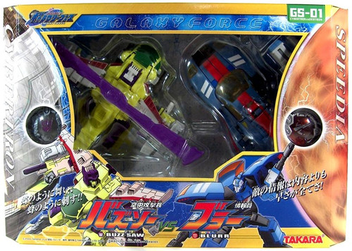 Transformers Japanese Galaxy Force Blurr vs. Buzz Saw Action Figure Set GS-01