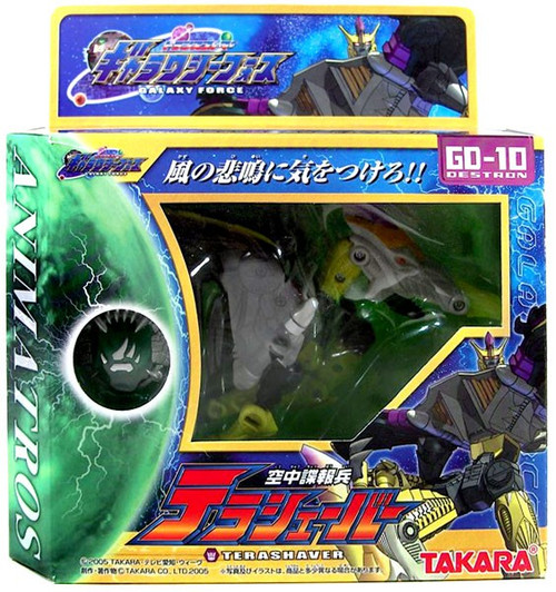Transformers Japanese Galaxy Force Terashaver Action Figure GD-10 [Brimstone]